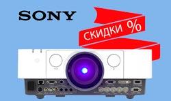 Апрельский подарок от Sony