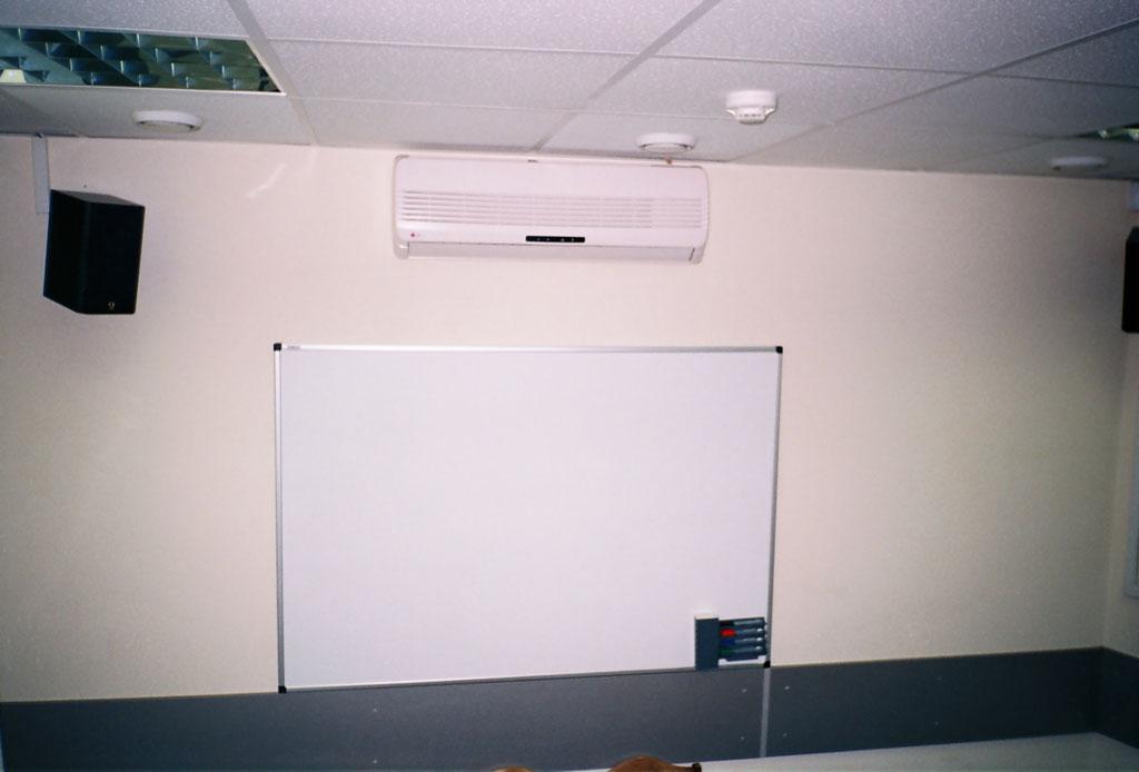 Переговорная комната ГУП