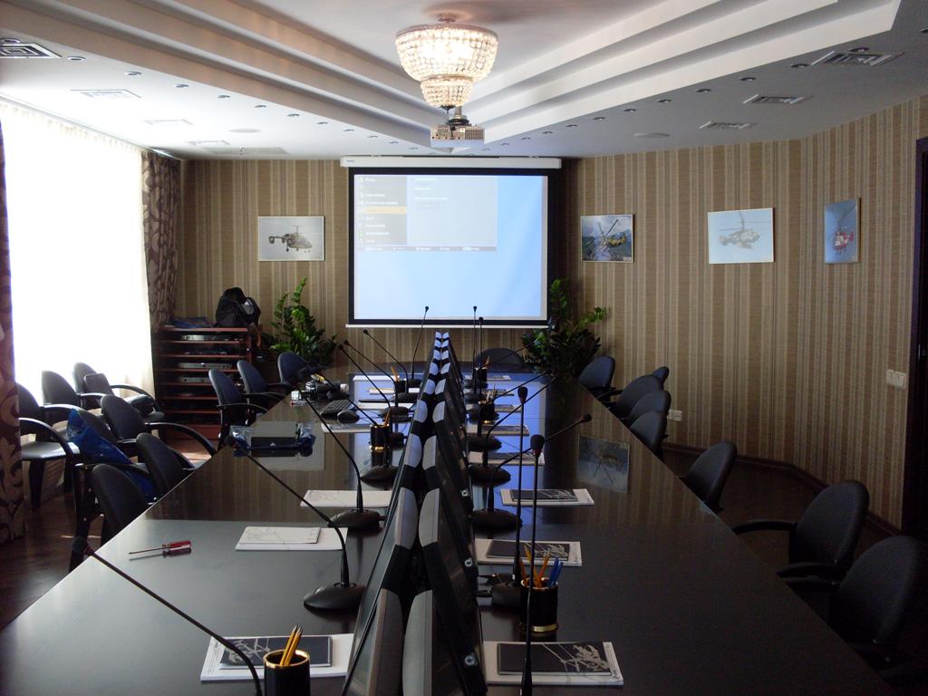 Современная многофункциональная конференц-комната