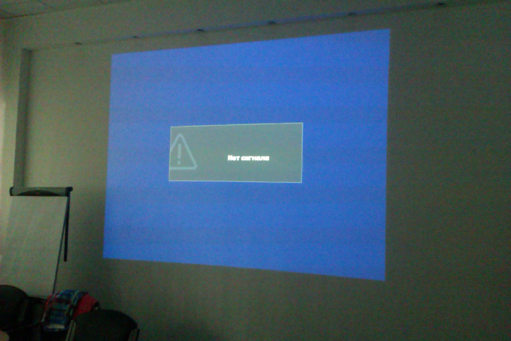Установка проектора в переговорной комнате