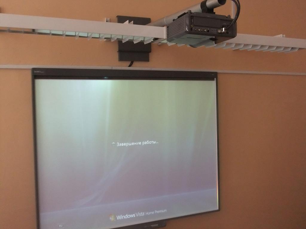 Установка интерактивной доски в школьном классе