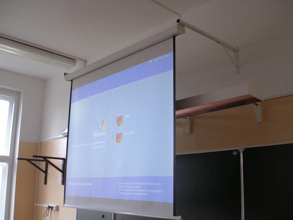 Установка проекционного комплекса (проектор + экран) в учебном классе школы.