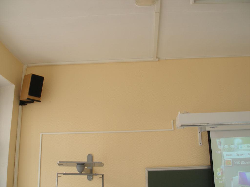 Установка аудио-проекционного комплекса (проектор + экран + активная акустическая система) в учебном классе школы.