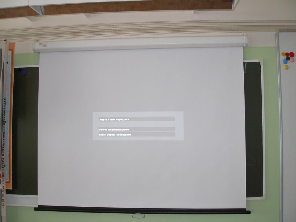 Учебные аудитории академии МГАДА