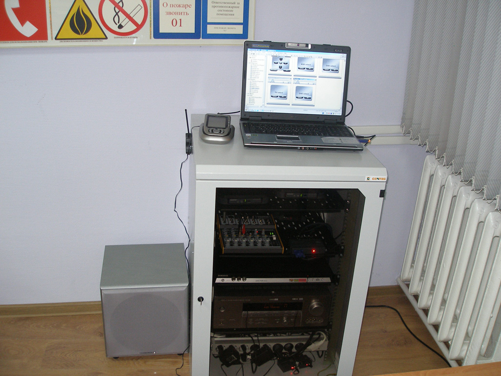Аудио-визуальный комплекс для УКК МГО ВДПО