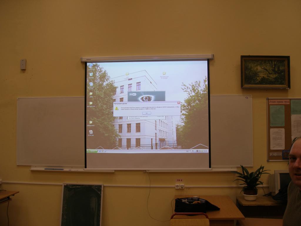 Установка проекционного комплекса (проектор + экран) в классе колледжа.